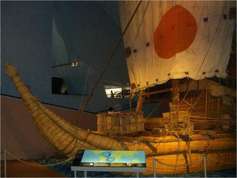 Папирусная лодка Ра-II