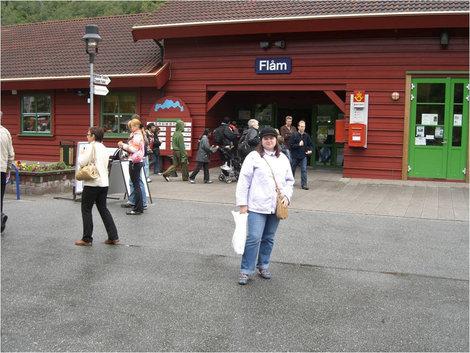 На станции Флом
