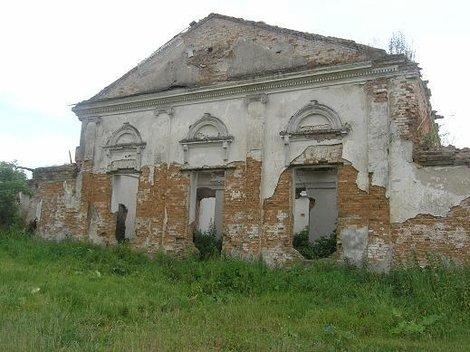 Усадьба Тышкевичей в Андрушевке