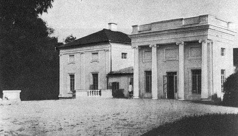 Усадьба Тышкевичей на старом фото