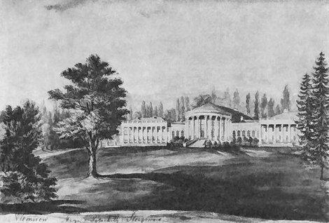 Старый дворец в Немирове (Н.Орда)