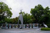 Детский монумент в Парке мира