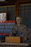 Якуси-Нёрай (Медицинский Будда) у Дайгандзи
