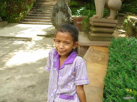 Дети Красных Кхмеров