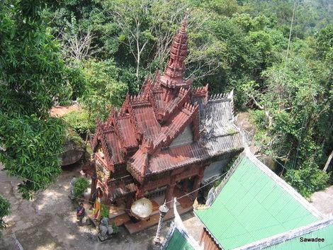 Маленький храм