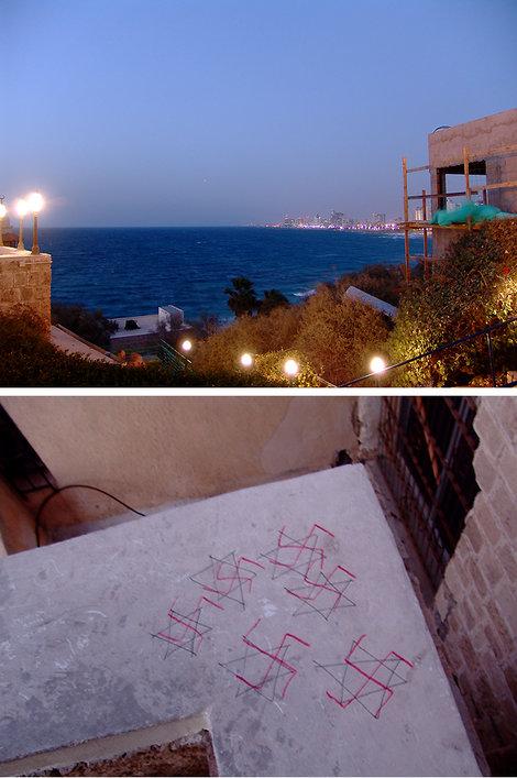 Вид на Тель-Авив из древних переулков Яффы. Свастика на смотровой площадке, перечеркнутая звездами Давида... или наоборот.