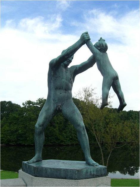 Скульптура в парке