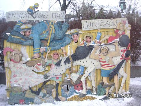 Музей сказок Астрид Линдгрен «Юнибакен»