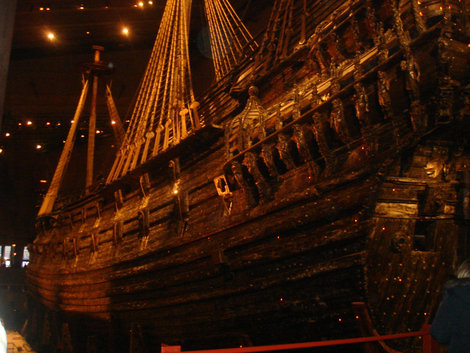 Музей корабля Васса