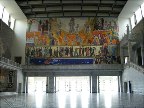 Самая большая мозаика