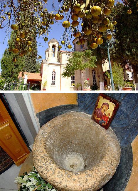 Кислые незрелые мандарины в Канне Галилейской. Один из двух водоносов в храме, помнящий Христово вино.