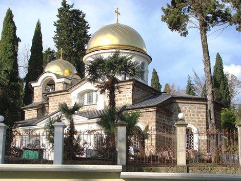 Церковь Преображения Господня в Хосте