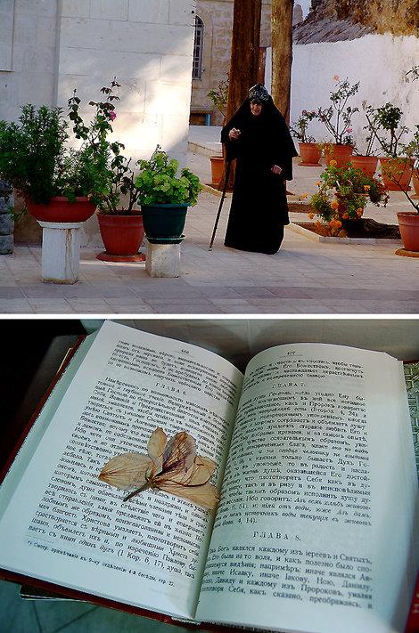 Там же в монастыре, в старой церковной книге, нашел ветхую закладку.