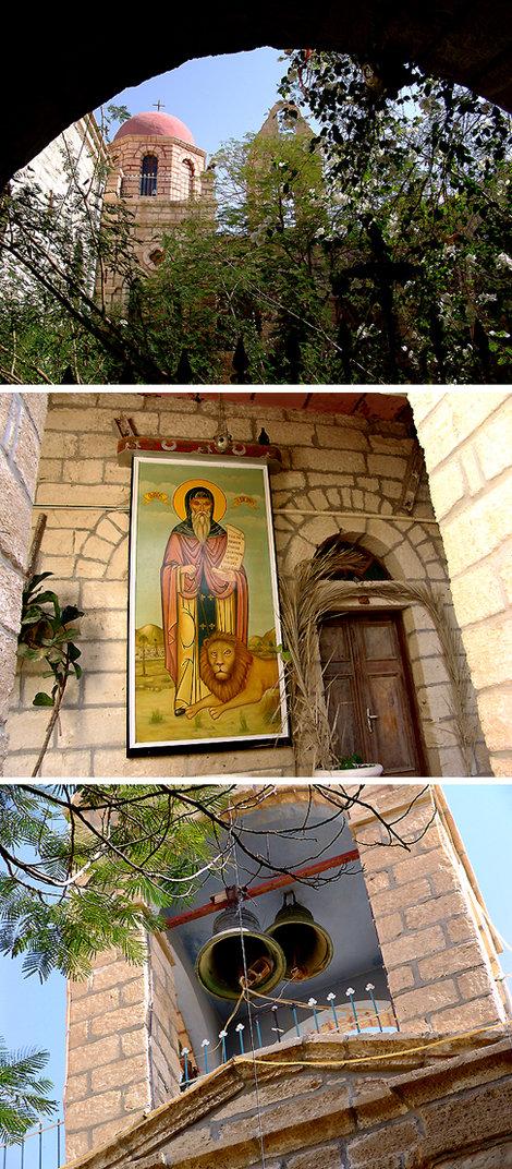 Патио монастыря Св. Герасима, одного из древнейших в Палестине.