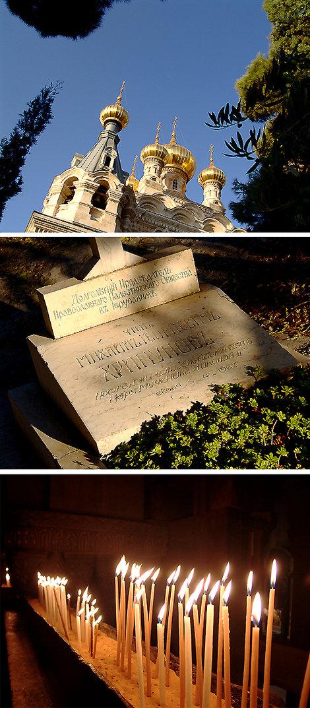 Купала русского храма Марии Магдалины на Масленичной горе. За ним находится старое русское кладбище.