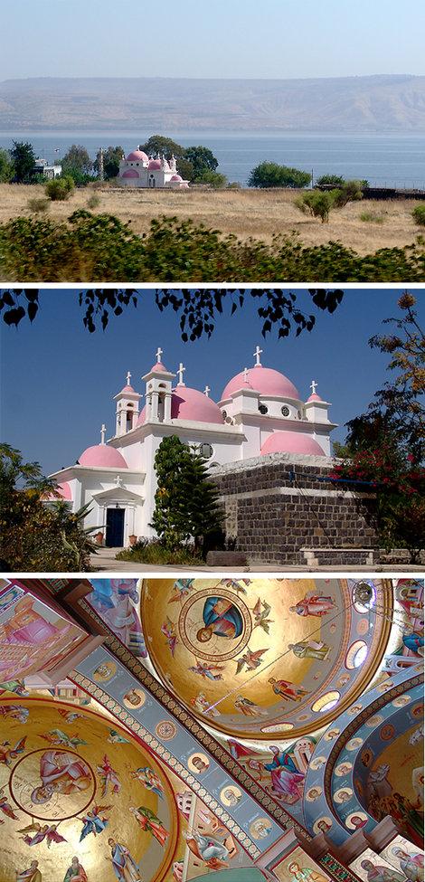 Церковь «Двенадцати апостолов», рядом цветущий сад — это Капернаум.