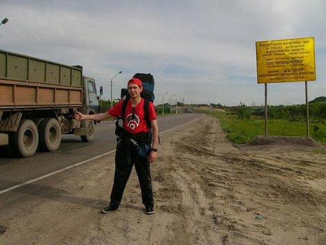 Выход на трассу за Богучаром