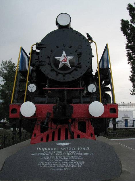 У вокзала в Лисках