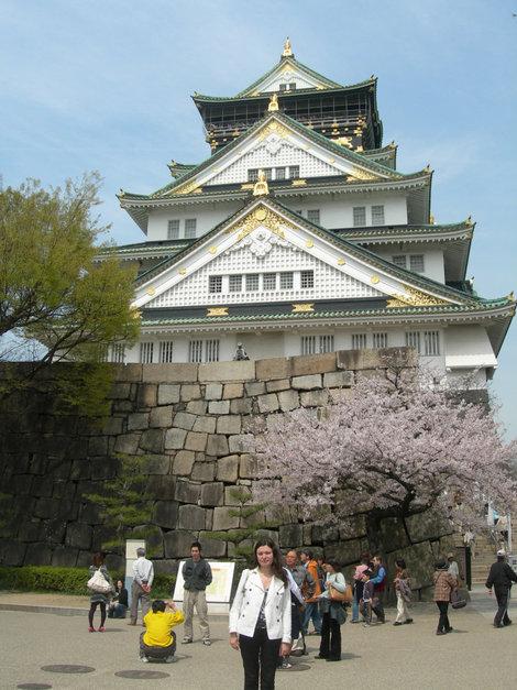 Осакский Замок