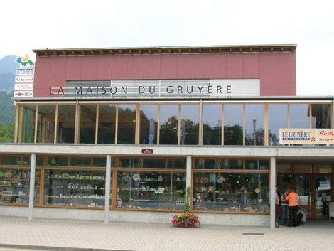 Дом Сыра в Грюйере