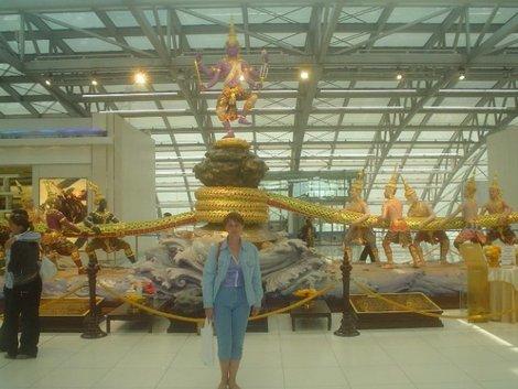 Ну и я в аэропорту. Доказательство, что