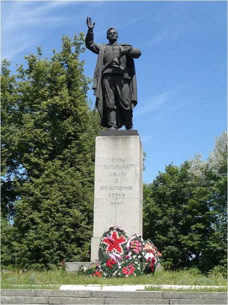 Памятник бойцам партизанского движения