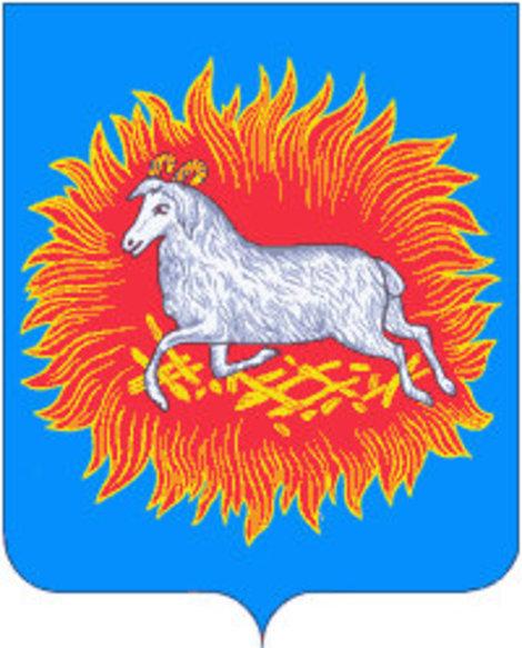 Герб города Каргополя.