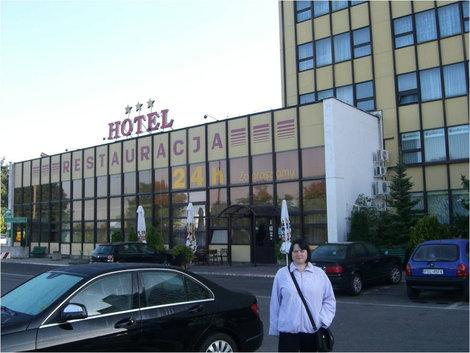 Возле отеля