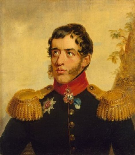 Сергей Григорьевич Волконский