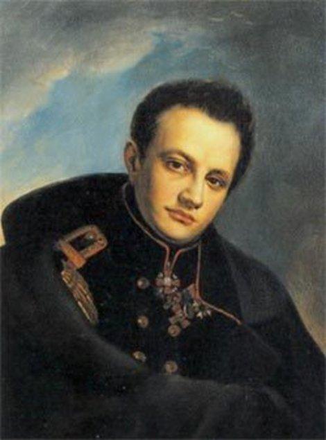 Александр Николаевич Раевский