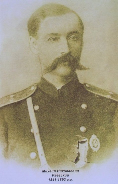 Михаил Петрович Раевский