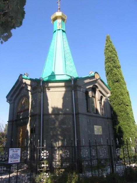 Церковь в усадьбе Кучук-Ламбат