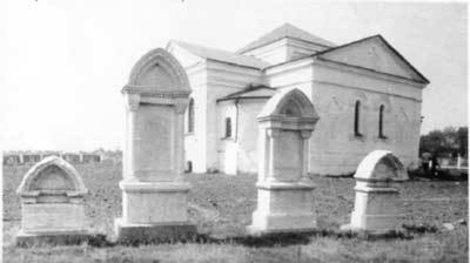 Усыпальниц Раевских в Разумове (Киовоградская область)